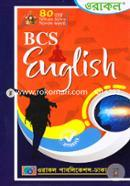 Oracle BCS English (40th BCS Likhito ‍Syllabus Onujayee)