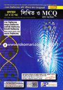Chemistry (1st and 2nd Part)Likhito O MCQ Vorti Sohayika (Sokol Bishwobidyaloy Vorti Porikkhar Jonyo Original)