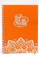 Shuvo Nabobarsho Spiral Notebook - Orange Color (SN201903201)