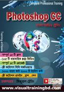 Photoshop CC : Bangla Video Training (DVD)