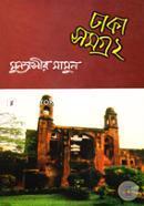Dhaka Somogro-2