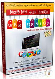 NIjei sikhi Web Design (2 DVD)