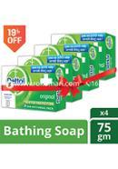 Dettol Original Bathing Bar Soap -75gm - Combo (4 Pcs)
