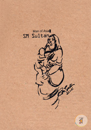 Man of Asia : SM Sultan