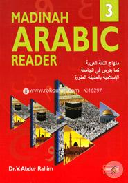 Madinah Arabic Reader-3