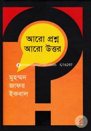 Aaro Proshno Aaro Uttor