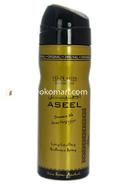 Al-Nuaim Perfume Spary Aseel - 200 ml (Alcohol Free)