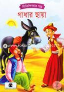Gadhar Chhaya (Nitishikkhar Golpo)