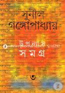 Upanyas Samagra Part 3rd