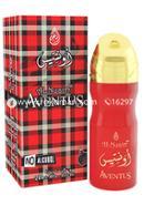 Al-Nuaim AVENTUS Attar - 20 ml (Roll On)