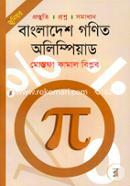 Bangladesh Mathematical Olympiad: Preparation, Questions (Class for 6th to 8th) (2004-2014)