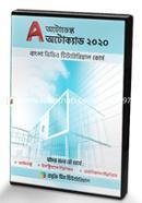 Autodesk Autocad 2020 Video Tutorial  Course (3ti DVD)