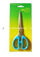 Matador Scissors - 042 (Big Office) - Any Color