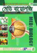 Medi Biology (Jibbiggan 1st o 2nd Part) Medical O Dental Vorti Porikkhar Sohayok Text Book