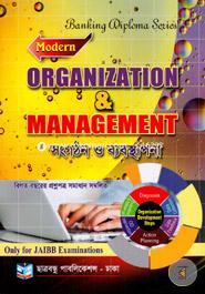 Banking Diploma Series Organization And Management