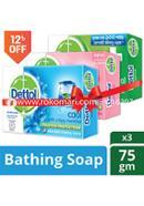 Dettol Famliy Pack Bathing Bar Soap -75gm - Combo (3 Pcs)