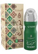 Al-Nuaim NOORA Attar - 20 ml (Roll On)