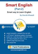 Smart English Smart Way to Learn English (Part-2)