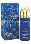 Al-Nuaim MIDNIGHT OUDH Attar - 20 ml (Roll On)