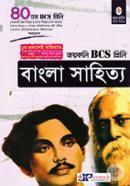 40th Joykoli BCS Preli: Bangla Literature