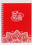 Shuvo Nabobarsho Sprial Notebook - Red Color (SN201903201)
