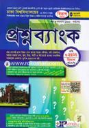 Joykoly Questionbank (Dhabi Gha-Unite) (Dhaka Bishwobidyaloy Er Bigoto Sokol Shikkhaborsher Sokol Proshner Nirvul Uttor O Sothik Byakhya Songbolito Proshno O Somadhan 1995-Sorboshesh