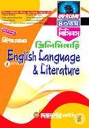 40th BCS Preliminary Sohayika Bishesh Songkkha English Language And Literature