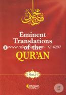 Eminent Translations Of The Quran 2nd Part