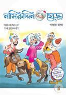 Gadhar Matha