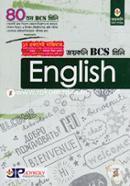 Joykoli 40BCS Preliminary English