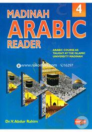 Madinah Arabic Reader-4