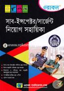Oracle Sub-Inspector And Sergeant Appointment Guide (2019 Saler Porikkharthider Jonyo)
