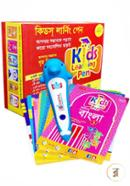 Kids Learning Pen : Aponar Sontaner Griho Shikkhok - Bangla, English, Math, Arabic soho sorbo mot 12 ti book (3 thake 7 bosorar sisuder jonno) Free Shipping