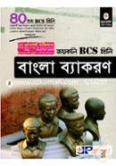 40th BCS Preliminary : Bangla Byakoron