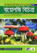 Biology Bichitra: Biology 1st And 2nd Part (Sokol Bishwobidyaloy Vorti Porikkhar Sohayok Text Book)