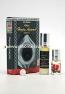 Al-Taiba Hajre Aswad Attar-8ml With 3ml Gift Pack Free Inside