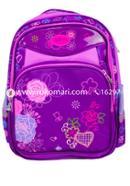 Max Cartoon School Bag (Violet Color) - M-1536