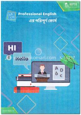Professional English-er Poripurno Course (Bangla Course)