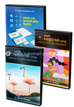 Graphics Design Tutorial Package : Photoshop CC, Adobe Illustrator CC, Logo and Corporate Branding Design (9 DVDs), Projukti Team