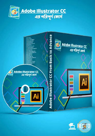 Adobe Illustrator CC From Basic to Advance with Projects (DVD)