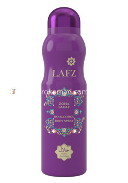 Lafz Body Spray - ZOHA SADAF For Women (Halal Certified -Alcohol Free)