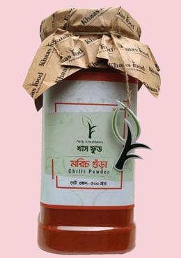 Chili Powder (মরিচ গুড়া) -500 gm