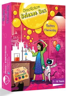 Onnorokom Science Box: Mystery Of Chemistry