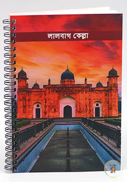 Lalbag Kella Note Book Floral (JCNB07) - 01 Pcs