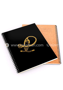 Khata Stethoscope 1 - Spiral Notebook [300 Pages] [Black