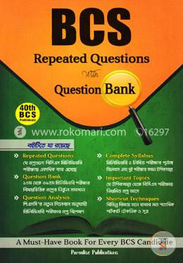 BCS Repeated Questions With Question Bank (40th BCS Preliminary)