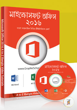 Microsoft Office 2016 A to Z Video Learning DVD