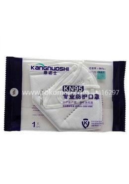 KN95 Kangnuoshi Particulate Respirator Face Mask - 01 Pcs