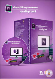 Professional Video Editing with Adobe Premiere Pro