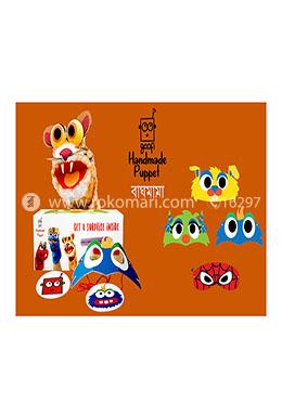 Goofi- Handmade Puppet - Baghmama